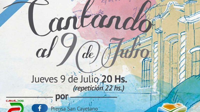 Cantando al 9 de julio